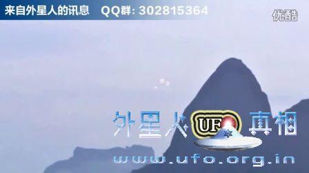 ufo出现山间 外星人在干嘛_0_0的图片