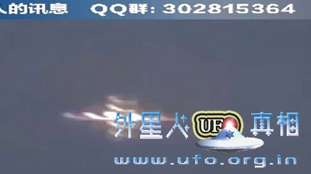 十字架UFO 如基督再临的图片