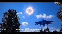 2016年9月分享在英国拍到了的UFO的图片