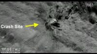 NASA黎明号:灶神星上的UFO坠落点的图片