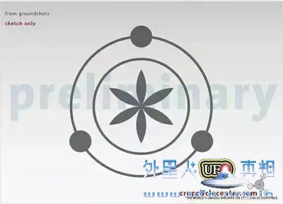 8-baxi-mai-tian-quan-2016-9-21 第8张