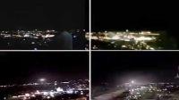 多个监控拍摄到UFO在夜空中瞬间消失的图片