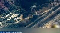 实拍UFO快速飞越美国森林大火现场上空的图片