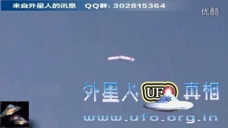 马来西亚上空出现UFO舰队!的图片