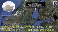 波罗的海的深海异常–UFO–未解之谜的图片