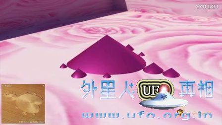 《3D麦田怪圈6:外星人的有趣几何》的图片