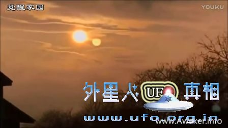 日本第二个太阳 UFO?2017年1月23日的图片