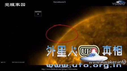 临近太阳的巨大圆形UFO 2017年2月23日的图片