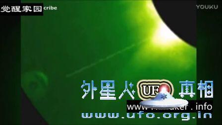 太阳周围巨大环形UFO 2017年2月16日的图片