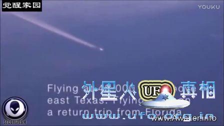 德州飞机上拍到的UFO 2017年2月25日的图片