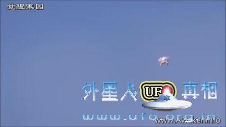 不同形态的UFO的图片