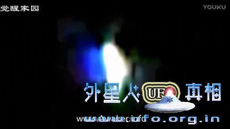 情人节出现多个彩色UFO光团2017年2月14日的图片