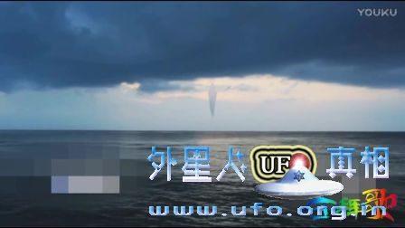惊奇,类柱状UFO盘旋在海边的图片