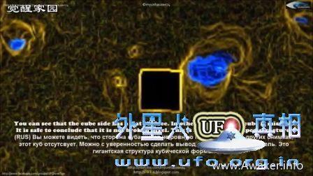 太阳上的UFO补丁2017年2月28日的图片
