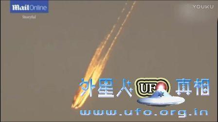 明亮火球划过澳洲上空 UFO迷兴奋不已的图片