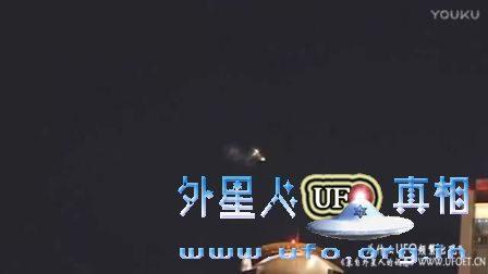 夜空中的不明飞行物UFO形似水母,后来翻转不见的图片