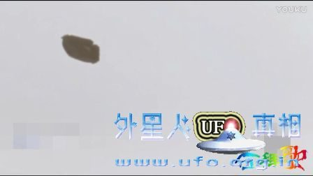 黑龙江目击到碟状UFO的图片