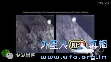 NASA探索月球从未公开过的震撼UFO资料的图片