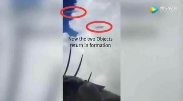 两个UFO的形状是椭圆形的,就像飞碟的形状一样 第4张