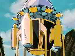 《七龙珠》里的时光机器 第1张