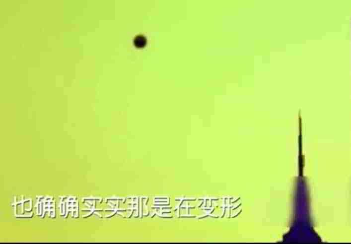 """神秘的""""外星人"""",女子讲述她当初亲眼见到UFO的过程的图片"""