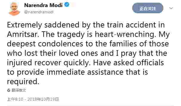 印度总理莫迪在Twitter上向遇难者表示哀悼,并为此事件提供了必要的协助 第7张