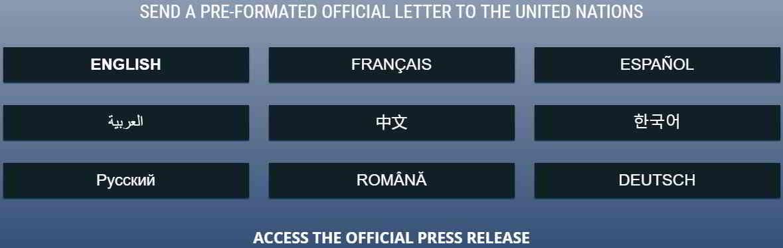 """向联合国发送一份预先形成的正式信函选择语言,点击""""中文"""" 第6张"""