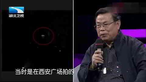 在西安广场拍的UFO 第2张