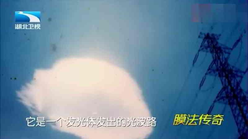男子研究UFO多年,现场展示他拍摄不明飞行物的照片