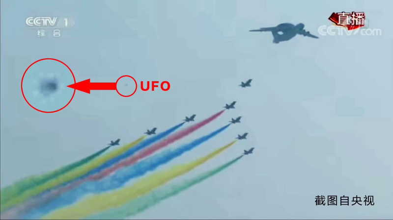 2019年10月1日中国国庆日3秒UFO闪现北京广场上空