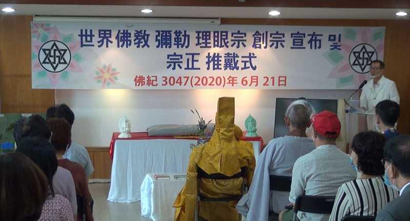 韩国理眼宗佛教会成为雷尔运动大使传播外星人讯息