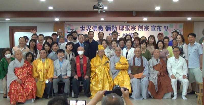 韩国理眼宗佛教会成为雷尔运动大使传播外星人讯息 1 第4张