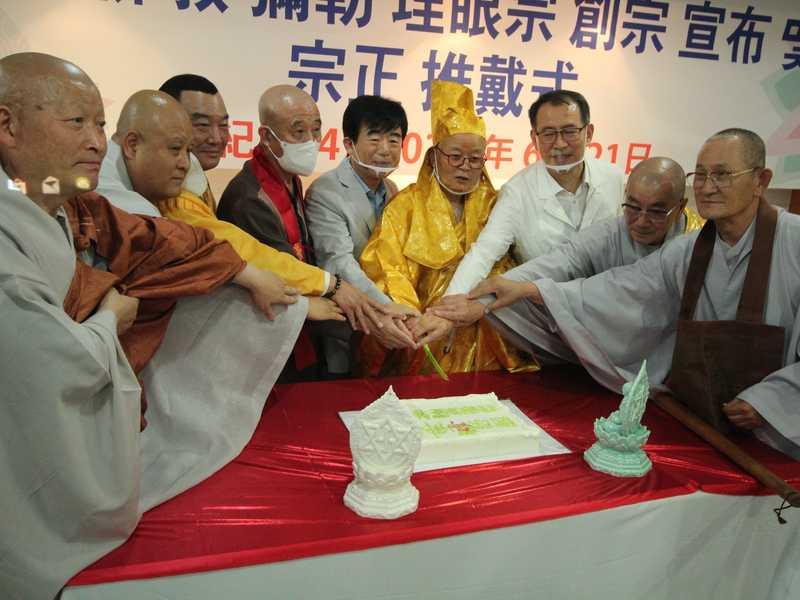 韩国理眼宗佛教会成为雷尔运动大使传播外星人讯息 2 第5张