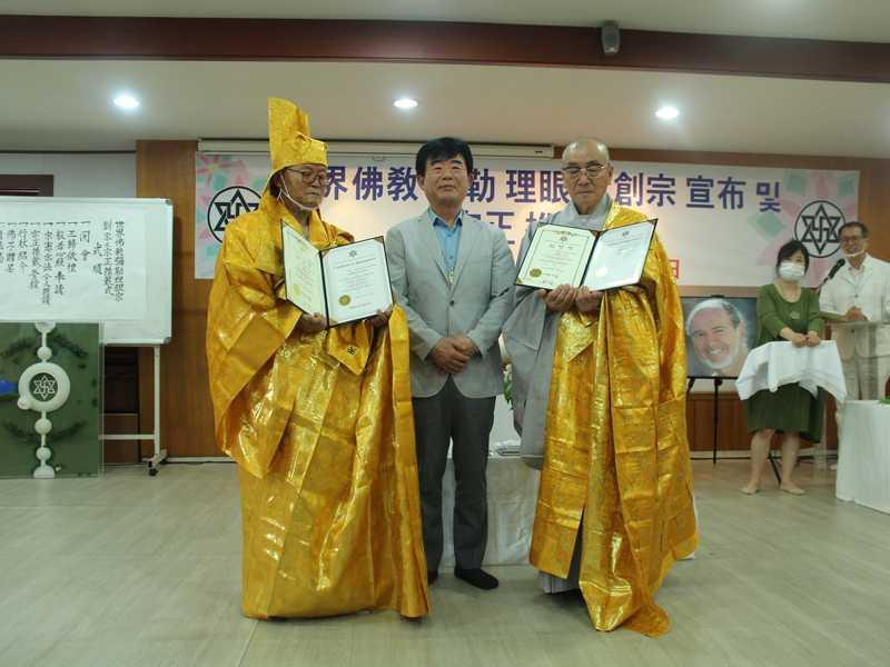 韩国理眼宗佛教会成为雷尔运动大使传播外星人讯息 4 第7张