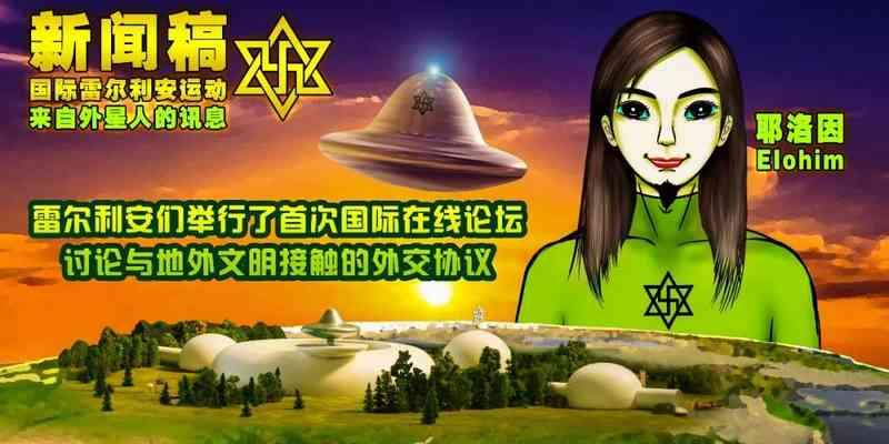 五角大楼公布的UFO视频真相揭开?俄罗斯笑了:那是我们玩剩下的