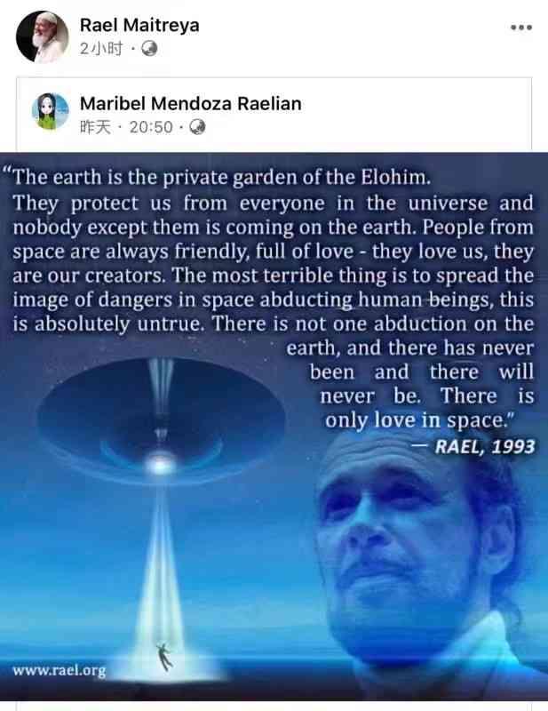 外星人绑架地球人类做实验事件是真的吗绑架大揭秘